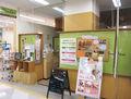 リラクゼーションサロン アラムチャラ 栗東店(リラクゼーション)